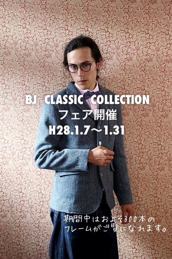 bj_collection